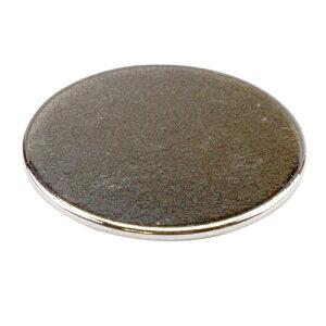 Good-L ネオジウム磁石 ネオジム磁石 丸型 直径20mm 厚み1mm【10個セット】 小型 薄型 永久磁石 希土類磁石 超強力 マグネット