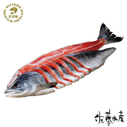 熟成新巻鮭(中塩) 約2.3kg(姿切)