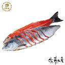 熟成紅鮭(中塩)2.0kg(姿切身)