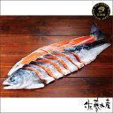 日高産定置時鮭(生冷凍)2.4kg(姿切身)