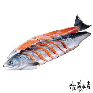 日高産定置時鮭(生冷凍)約2.3kg【切身タイプ】