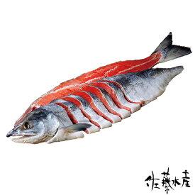 認証山漬(中辛塩)約2.2kg【切身タイプ】