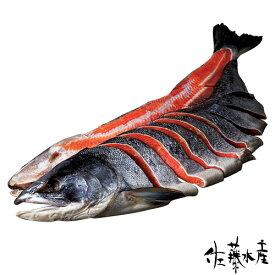 熟成新巻鮭(中塩)約2.3kg【切身タイプ】