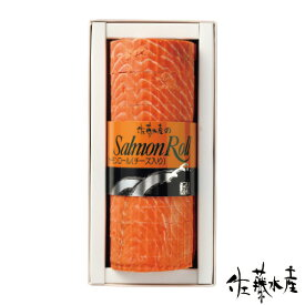 サーモンロールチーズ入り400g箱入