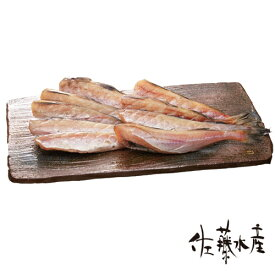 鱈の助 450g入