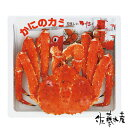 本たらば蟹 約1.8kg×1尾