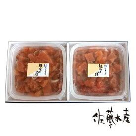 鮭ルイベ漬 PH400g×2個箱入