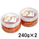 鮭ルイベ漬240g×2個丸カップ入