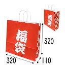 紙袋 HX(3才) 梅市松 福袋 25枚 幅320×マチ110×高さ320mm 【業務用 福袋用紙手提げ袋 福袋用紙袋 手提げ袋…