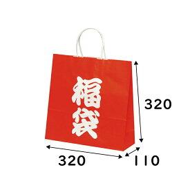 紙袋 福袋 HX(3才) 50枚 幅320×マチ110×高さ320mm 【業務用 福袋用紙手提げ袋 福袋用紙袋 手提げ袋 手提げ 紙袋】