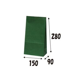 角底袋 H6 エメラルド 100枚【業務用 紙袋 マチ付紙袋 カラー無地 ラッピング 雑貨店】