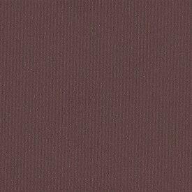 包装紙 半才 筋無地 焦茶 100枚【カラー無地 ラッピング ギフト ラッピングペーパー ハロウィン】