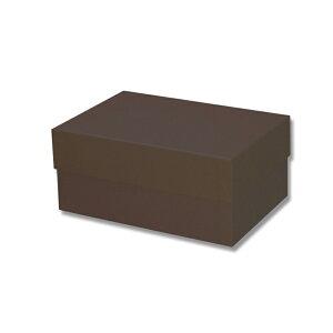 箱 貼り箱 NO.4 ブラウン 1個【ギフトボックス 贈答用 貼箱 ラッピング】