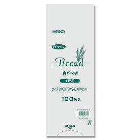 PP食パン袋 1斤用 2000枚