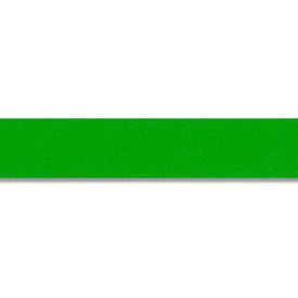 紙バックシーリングNo.700 9×50 緑 1巻