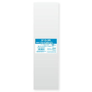 OPP袋 ピュアパック S10-35 (テープなし) 1000枚【サイドシール ラッピング用品 クリアパック】