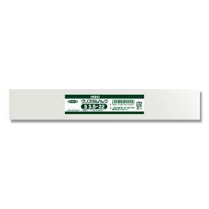 透明OPP袋 クリスタルパック S3.5-22(35×220mm) 100枚【OPP袋 サイドシール 鉛筆袋 ラッピング用品 クリアパック】
