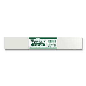 透明OPP袋 クリスタルパック S4-25(40×250mm) 100枚【OPP袋 サイドシール 鉛筆袋 ラッピング用品 クリアパック】