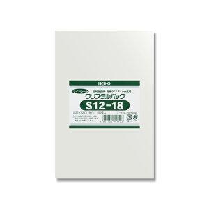 透明OPP袋 クリスタルパック S12-18(120×180mm) 100枚【OPP袋 サイドシール グリーディングカード ラッピング用品 クリアパック】