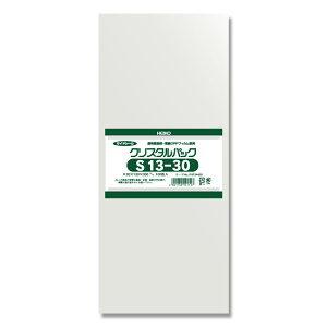 透明OPP袋 クリスタルパック S13-30(130×300mm) 100枚【OPP袋 サイドシール ラッピング用品 クリアパック】