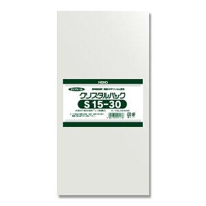 透明OPP袋 クリスタルパック S15-30(150×300mm) 100枚【OPP袋 サイドシール タオル用 ラッピング用品 クリアパック】