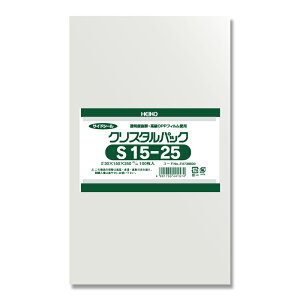 透明OPP袋 クリスタルパック S15-25(150×250mm) 100枚【OPP袋 サイドシール 角7 ラッピング用品 クリアパック】