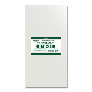 透明OPP袋 クリスタルパック S18-35(180×350mm) 100枚【OPP袋 サイドシール ラッピング用品 クリアパック】