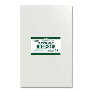 透明OPP袋 クリスタルパック S23-36(230×360mm) 100枚【OPP袋 サイドシール ラッピング用品 クリアパック】