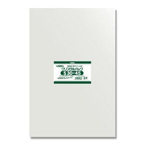 透明OPP袋 クリスタルパック S30-45(300×450mm) 100枚【OPP袋 サイドシール 角0 ラッピング用品 クリアパック】