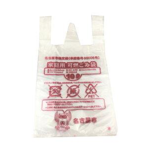 名古屋市指定 家庭用 ゴミ袋 10リットル 可燃 100枚 手付きタイプ【10L】