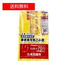 【ケース販売】名古屋市 指定ゴミ袋 事業系 70リットル 可燃ごみ 300枚【業務用 70L】