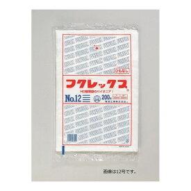 【ケース販売】フクレックス 新NO.13 紐なし 8000枚【極薄袋、HD袋 強化ポリ ハイデン】