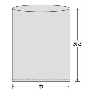 【ケース販売】ばんじゅう用内袋105イエロー厚み0.013×巾(仕上巾)1050(650)×長さ650mm600枚