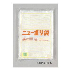 【ケース販売】ニューポリ袋 02 NO.7 8000枚厚み0.02×巾120×長さ230mm【ポリエチレン袋 規格品 PE袋 ビニール袋】
