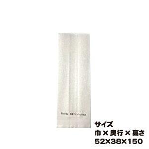 合掌ガゼットGR NO.4 100枚 巾52×奥行38×長さ150mm【合掌ガゼット袋(レーヨンタイプ)】
