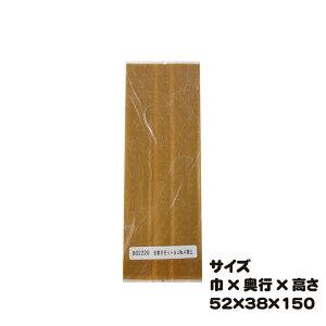 合掌ガゼットGU NO.4 黄土 100枚 巾52×奥行38×長さ150mm【合掌ガゼット袋(雲龍タイプ)】