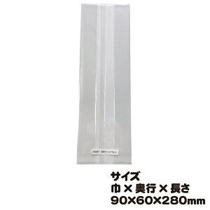 合掌ガゼットGTP NO.34 100枚 巾90×奥行60×長さ280mm【合掌ガゼット袋(高透明タイプ)】