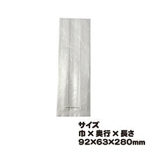 合掌ガゼットGU NO.36 100枚 巾92×奥行63×長さ280mm【合掌ガゼット袋(雲龍タイプ)】