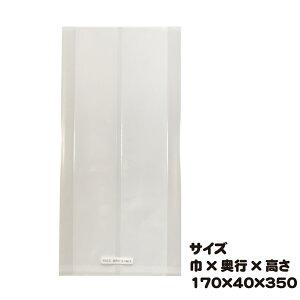 合掌ガゼットGTN NO.54 100枚 巾170×奥行40×長さ350mm【合掌ガゼット袋(ナイロンタイプ)】