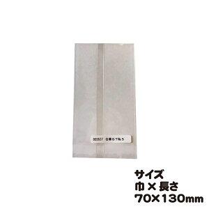 合掌GT NO.5 100枚 巾70×長さ130mm【合掌袋(透明タイプ)】