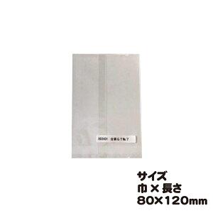 合掌GT NO.7 100枚 巾80×長さ120mm【合掌袋(透明タイプ)】