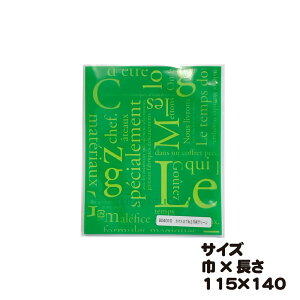 カマスGT NO.2 洋柄グリーン 100枚 巾115×長さ140mm【カマス袋(透明タイプ)】