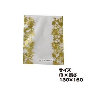 カマスGM NO.3 花柄金 100枚 巾130×長さ160mm【カマス袋(マットタイプ)】