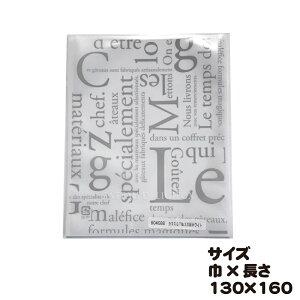 カマスGT NO.3 洋柄ホワイト 100枚 巾130×長さ160mm【カマス袋(透明タイプ)】