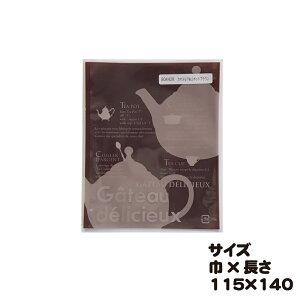 カマスGT NO.2 ポットブラウン 100枚 巾115×長さ140mm【カマス袋(透明タイプ)】