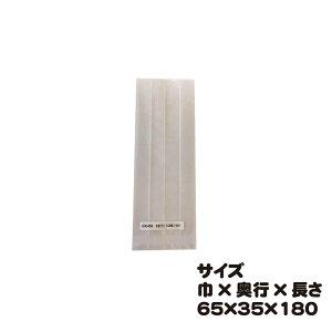 合掌ガゼットGM NO.19B1 100枚 巾65×奥行35×長さ180mm【合掌ガゼット袋(マットタイプ)】