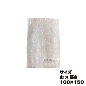 合掌GU NO.10A1 100枚 巾100×長さ150mm【合掌袋(雲龍タイプ)】