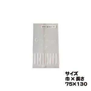 合掌GT NO.5A1 ガトー 100枚 巾75×長さ130mm【合掌袋(透明タイプ)】