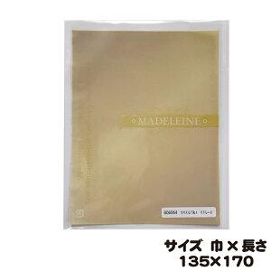 カマスGT NO.4 マドレーヌ 100枚 巾135×長さ170mm【カマス袋(透明タイプ)】