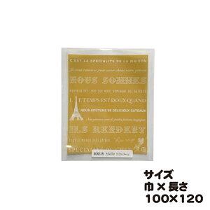 カマスGT NO.1 エッフェル ベージュ 100枚 巾100×長さ120mm【カマス袋(透明タイプ)】